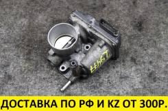 Заслонка дроссельная Toyota 1Nzfxe/1NR/2NR (OEM 22030-47040)