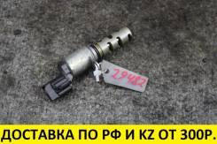 Клапан vvt-i Toyota 1Nzfxe (OEM 15330-21040) контрактный