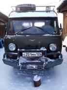 УАЗ-452, 1978
