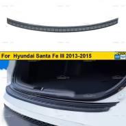 Накладка на задний бампер Hyundai Santa Fe 13-15