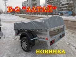 Прицеп легковой Б-2 Алтай 205х130 Эксклюзив (нержавейка)