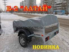 Прицеп легковой Б-2 Алтай 205х130 Нержавейка