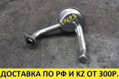 Маслоприемник Honda (OEM 15220-P8A-A00) оригинальный