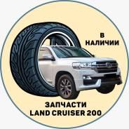 Редуктор задний Toyota Land Cruiser 200 2UZ-FE