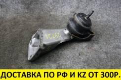 Подушка ДВС, правая Toyota 1JZ 4WD (OEM 12360-46080) контрактная