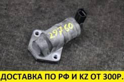 Регулятор холостого хода Mazda/Ford 1.8/2.0/2.3 (OEM LF0120660)