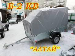 Прицеп легковой для квадрика грузов Б-25 Алтай 250х150