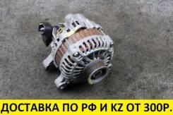 Генератор Citroen/Peugeot 2конт. 120А (OEM 5705. AW) контрактный