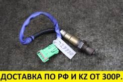 Датчик кислородный Bosch 0258006028 Citroen/Peugeot/Fiat/Lancia/Geely
