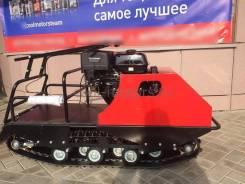 Мотобуксировщик FORZA (Форза) 13.0 л.с. без эл. стартера, 2021