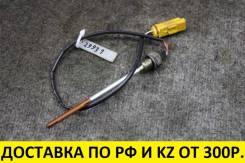 Датчик уровня масла Citroen 3конт. (OEM 1131. F7) контрактный