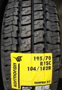 Kormoran VanPro B2, 195/70 R15C