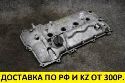 Крышка клапанов Toyota/Lexus 1ZR/2ZR/3ZR (OEM 11201-37010) оригинал
