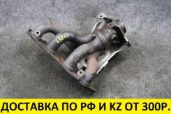Коллектор выпускной Toyota 3ZR (OEM 17141-37080) оригинальный