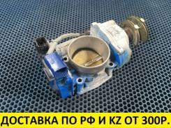 Контрактная дроссельная заслонка Nissan/Infiniti VK45
