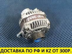 Генератор Infiniti FX45/M45/Q45 VK45 Тестирован! Контрактный S50, VK45
