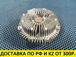 Вискомуфта Infiniti FX45/Q45/QX4 Nissan Pathfinder/Terrano VK/VQ/VH