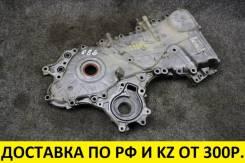 Крышка ГРМ Toyota 3ZR (OEM 11310-37030) оригинальная