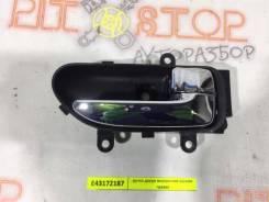 Внутренняя ручка задней правой двери Nissan Teana J31 2003-2005 1 Поколение [806709Y000]