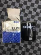 Фильтр масляный Mahle OC617
