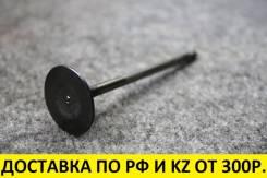 Клапан впускной Toyota/Lexus #ZR (OEM 13711-37020) оригинальный