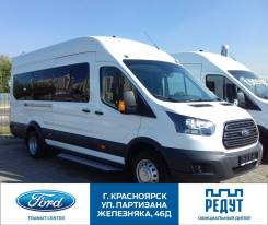 Ford Transit Shuttle Bus, 2021