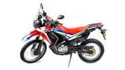 Motoland Dakar ST, 2020