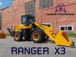 Ranger X3, 2020
