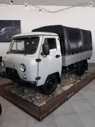 УАЗ-330365, 2020