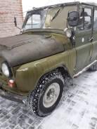 Продам УАЗ-469 запчастями