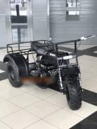 Щукарь Трицикл (без электростартера), 2021