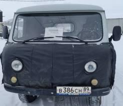 УАЗ-29891, 2013