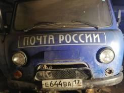 УАЗ-390995, 2012