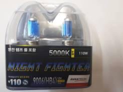 Лампа галогеновая HB4 12V-55W 5000K Комплект-2 шт. Замена!