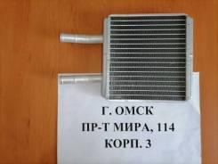 Радиатор печки Daihatsu Pyzar 96-02г