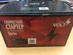 Стартер для а/м 2191 Granta, Vesta, Xray МКПП Starvolt LSt 0190