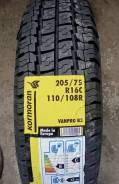 Kormoran VanPro B3, 205/75 R16C