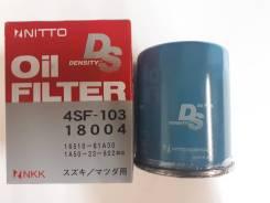 Фильтр масляный Nitto (C-933) Japan!. Замена Бесплатно!