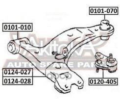 Рычаг Передний Правый (), Asva ASVA арт. 0124027 0124027 Asva