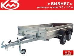 """Прицеп """"Бизнес"""" 7194F5 кузов 3,5х1,5 м (без каркаса дуг и тента)"""