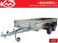 "Прицеп ""Бизнес"" кузов 3,5х1,5 м (без каркаса дуг и тента)"