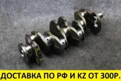 Коленвал Renault/Nissan F4R 2.0 (OEM 122010173R) оригинальный