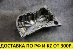 Поддон ДВС Renault F4R 4WD (OEM 8200973856) оригинальный