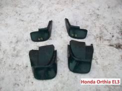 Брызговики на Honda Orthia (Хонда Орхия) EL3 [x794161214]