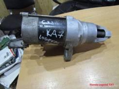 Стартер на Honda Legend (Хонда Легенд) KA7 C32A [x600403450]