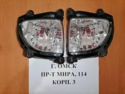 Фара противотуманная KIA Sportage 05-08г