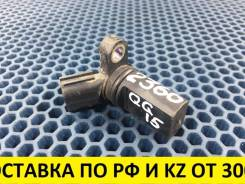 Датчик коленвала Nissan QG13/QG15/QG16/QG18/VK45/CR# A29-630BJ0