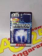 Комплект ламп 12V 5W T10 Koito P8813Z [1583]