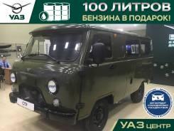 УАЗ 396295, 2021