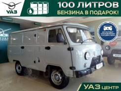 УАЗ 3741, 2021